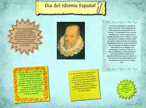 Día del Idioma 1 - IMÁGENES PARA WHATSAPP ® y Fotos para ...