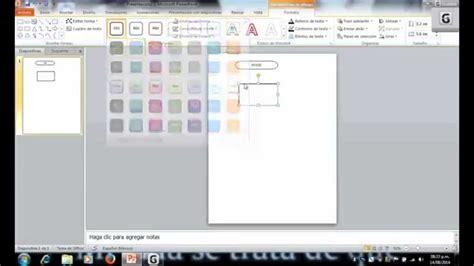 Dibujar Diagramas de Flujo en Office   YouTube