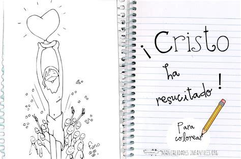 Dibujo de Jesús ha resucitado   Manualidades Infantiles