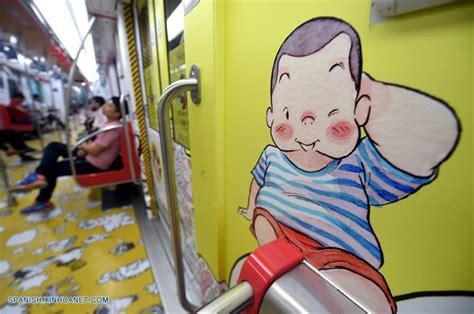 Dibujos animados exhibidos en tren del metro en Hangzhou ...