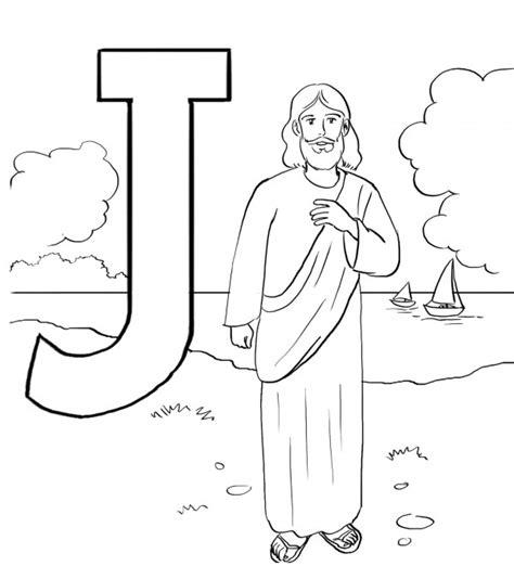 Dibujos de Jesucristo para imprimir y pintar | Colorear ...