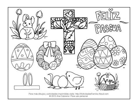 Dibujos de Jesús para imprimir y colorear | Colorear imágenes
