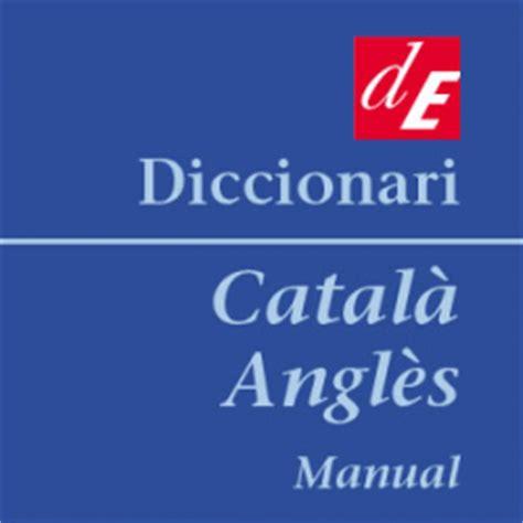 Diccionari bàsic Català Francès / Francès Català  app ...