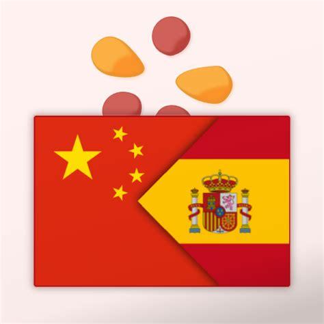 Diccionario Chino Español completo con tarjetas de ...