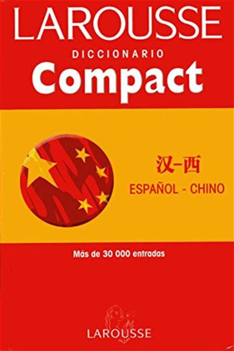 Diccionario Chino-Espanol Larousse Larousse Kingfisher ...