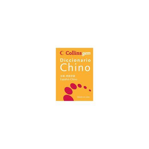 DICCIONARIO COLLINS GEM CHINO - ESPAÑOL / ESPAÑOL - CHINO ...