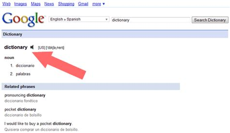 Diccionario de Google | Baluart.NET