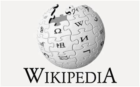 Diccionario de Ingles - Techlosofy.com