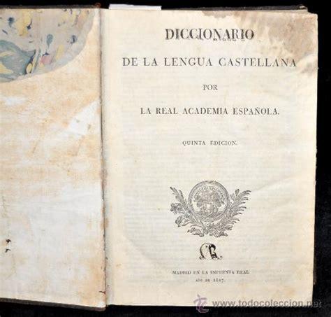 diccionario de la lengua castellana por la real   Comprar ...