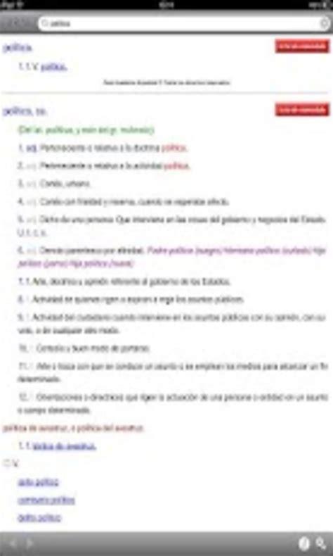 Diccionario de la RAE para Android   Descargar