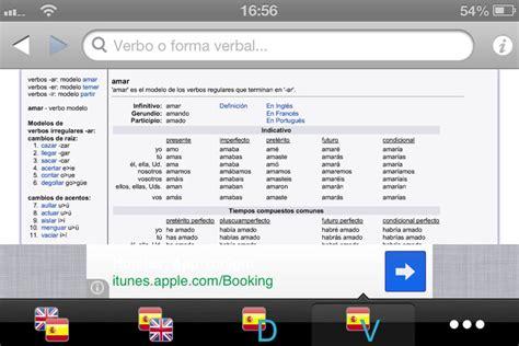 Diccionario WordReference.com para iPhone - Descargar