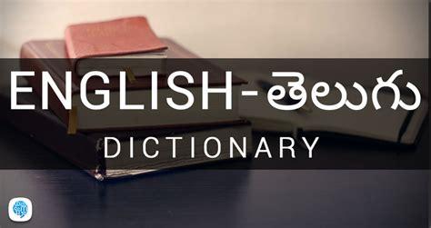 Dictionary | English Dictionary To Telugu, Vocabulary ...