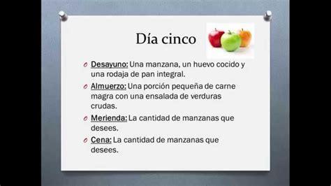 Dieta de la Manzana 5 días ¡¡¡FUNCIONA!!!   YouTube