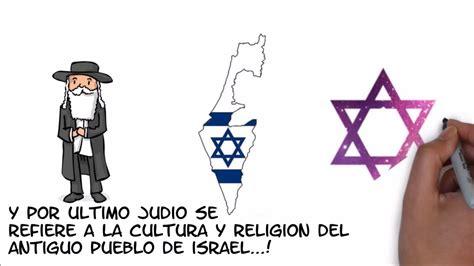 DIFERENCIA ENTRE HEBREO, JUDIO E ISRAELITA - YouTube