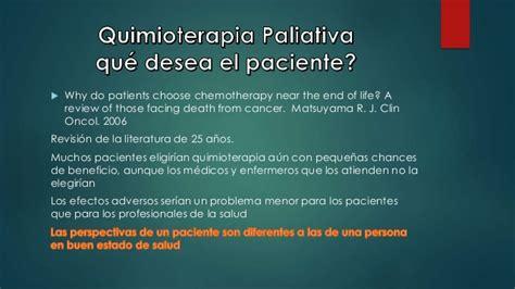 Dilema ético hasta cuándo realizar tratamiento oncológico