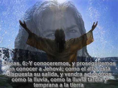 Dios Manda Lluvia Claudio M Calabrese   YouTube