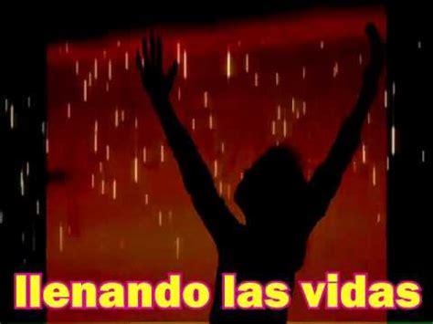Dios Manda Lluvia Ericson Alexander Molano  con letra ...