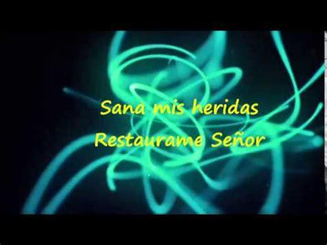 Dios manda lluvia   Marcos Witt   Con Letra   YouTube