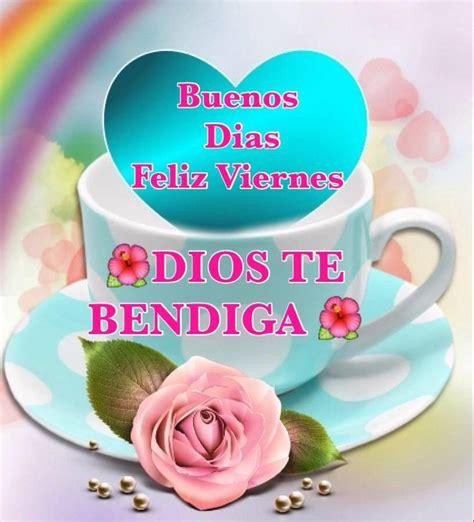 Dios Te Bendiga Imagenes | apexwallpapers.com