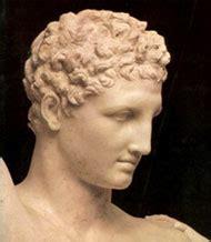 Dioses Griegos | ADEPAC