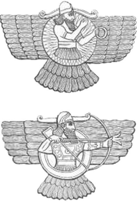 dioses_mesopotamia_ASSUR
