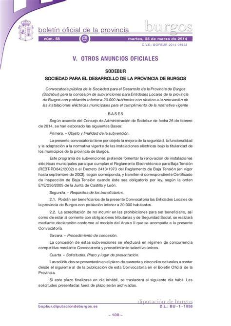 Diputacin De Zamora | Share The Knownledge