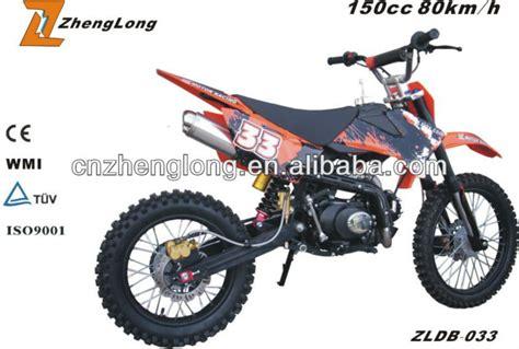 Dirt Bike Cheap 125cc Dirt Bike Cheap 125cc Products .html ...