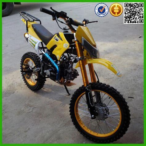 Dirt Bike For Sale Cheap  shdb 003    Buy Very Cheap Dirt ...
