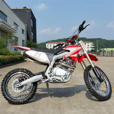 Dirt Bike For Sale Cheap(shdb-021 ) - Buy Dirt Bike For ...