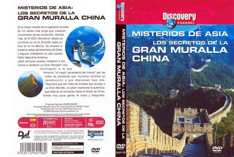 Discovery  Secretos de la muralla China Mega Upto   Identi