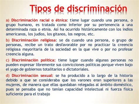 Discriminación y exclusion social