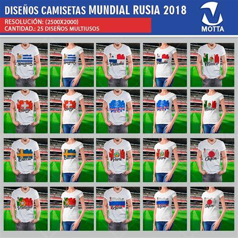 DISEÑOS CAMISETAS MUNDIAL FIFA RUSIA 2018