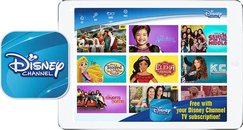 Disney Channel App - Disney Channel
