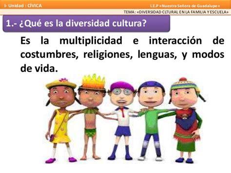 Diversidad Cultural: ¿Que es la Diversidad Cultural?