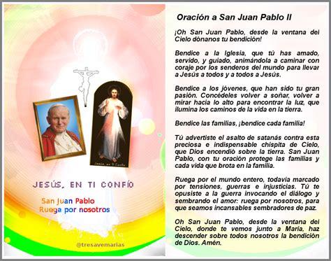 Divina Misericordia : oracion a San Juan Pablo Segundo