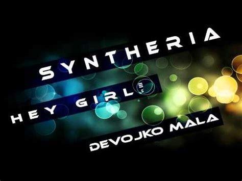 Djuza S.   Devojko mala  Syntheria Electro Remix    YouTube