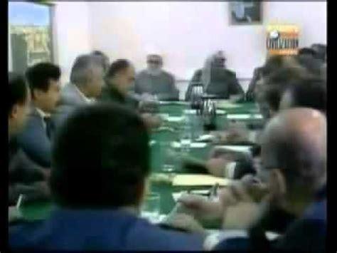 Documental de Historia (Inicio en conflicto entre Israel y ...