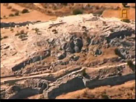 Documental : La Guerra de Troya  part   1/7   YouTube