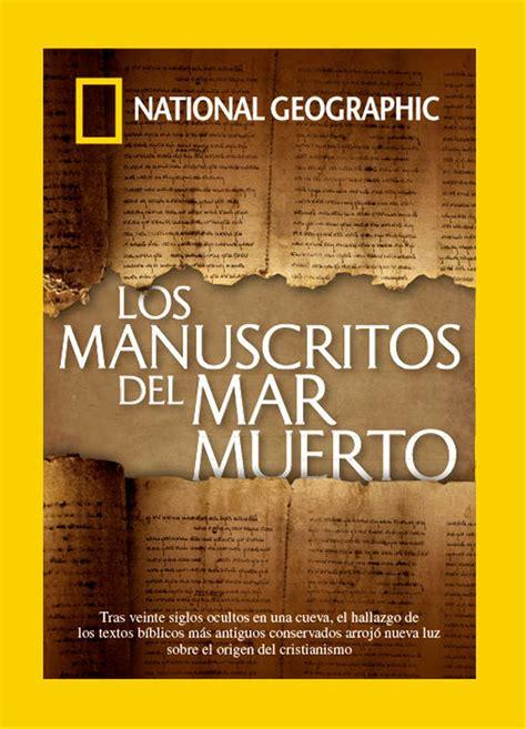 Documental: Los manuscritos del Mar Muerto