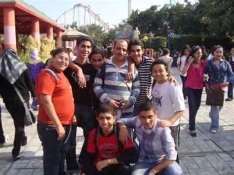 Don Bosco Youth ...alexandria...Egypt - YouTube