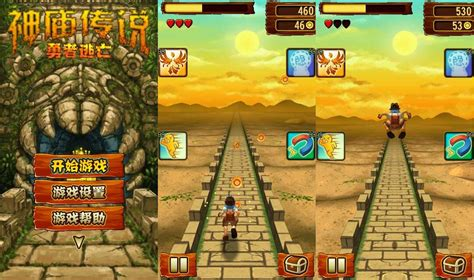 Download Game Temple Run 2 for Nokia 5800 N97 X6 and N8