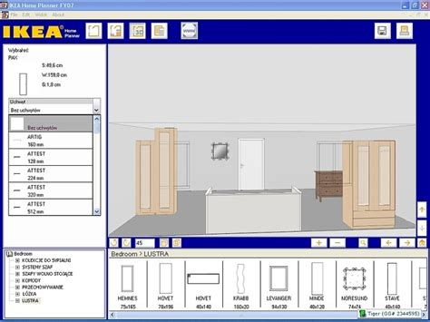 Download IKEA Home Planner 2.0.3