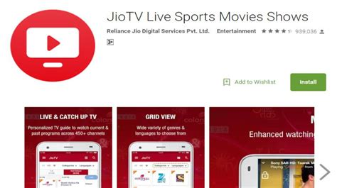 Download Jio TV APP Latest Android APK for Smart TV ...