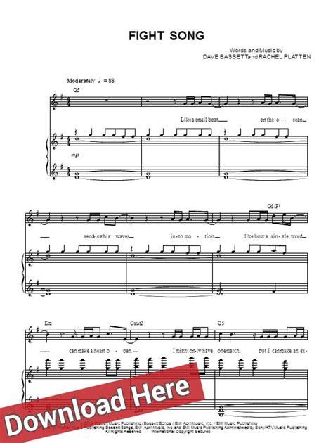 Download Rachel Platten Fight Song Sheet Music, Piano ...