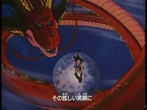 Dragon Ball GT Abertura Japonês - YouTube