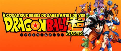 Dragon Ball Super | 1 Temporada | Latino – megajuegos