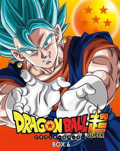 Dragon Ball Super |67/67| |Latino| |HD 720p| |Mega ...