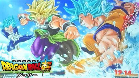 Dragon Ball Super Broly Full Movie English Dub Download Free