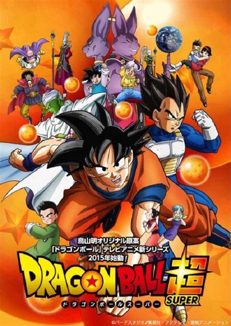 'Dragon Ball Super': El poster de la serie revela los ...