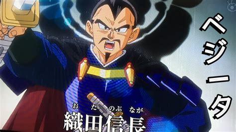 DRAGON BALL SUPER - HISTORIA DE JAPON   COMPLETA   PARTE I ...